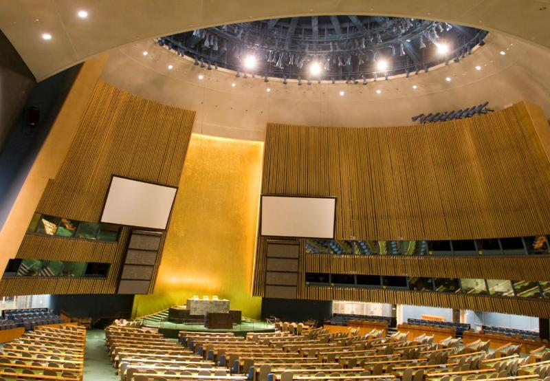 [Webcast] Evolving Roles of the UN in the Korean Peace Process